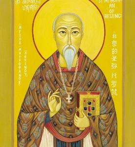 Молитва за кинески народ… – Свети Николај Жички