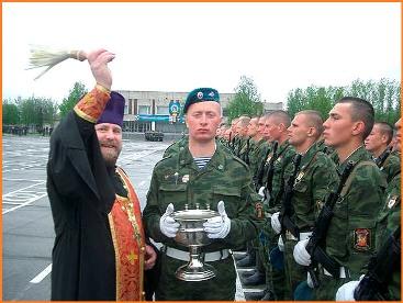 Мисионарски записи… Инкултурација (I део) – Протојереј Андреј Ткачев
