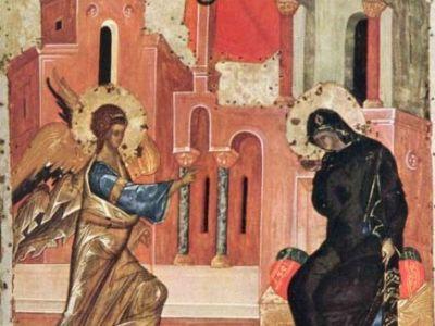 Јеромонах Григорије Светогорац – Исус Христос (Беседе изговорене на радију) –  2. Благовести: Почетак спасења