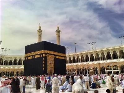 Свети Оци одговарају на питања муслимана
