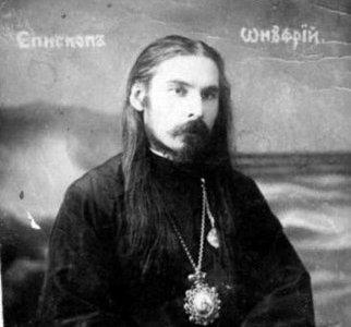 Наш дуг је да се трудимо да будемо истински ученици Христове армије и приводимо светлости Православља све који су ван Православне Цркве… – Свештеномученик Онуфрије Гагаљук