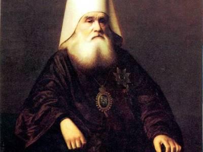 Путовања и подвизи светитеља ИНОКЕНТИЈА Митрополита Московског, Апостола Америке и Сибира