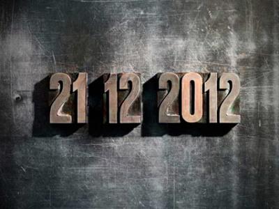 Крај света – 21 децембра? – Валериј Духањин