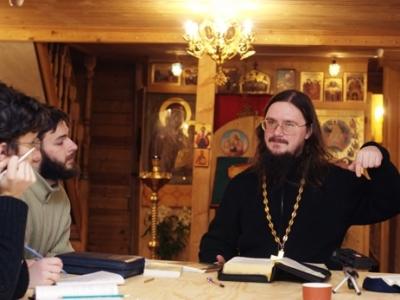 Методика држања Библијског кружока у парохији – Виктор Кипрјанчук