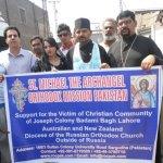 Указана помоћ пострадалим пакистанским хришћанима