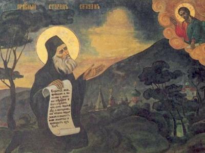 Мисионарско искуство Светог Силуана Атонског…