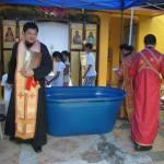 Свето Крштење, Православна парохија Светог Теофана Затворника, Манила, Филипини