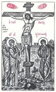 Crucifixion_print_r