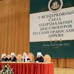 Данас је мисија главна тема Цркве! – Патријарх московски и све Русије Кирил (ВИДЕО)