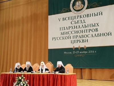 Danas je misija glavna tema Crkve! – Patrijarh moskovski i sve Rusije Kiril (VIDEO)