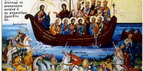 Тачка пада – Одбрана Цркве од напада савремених расколника – Свештеник Георгије Максимов