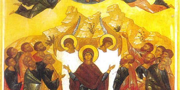 Зидне новине за празник Вазнесења – ПРЕУЗМИТЕ!