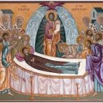 Зидне новине за празник Успења Пресвете Богородице – ПРЕУЗМИТЕ