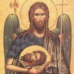 Зидне новине за празник Усековања главе Светог Јована Претече (ПРЕУЗМИТЕ)