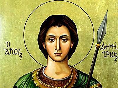 Зидне новине за празник Светог Великомученика Димитрија (ПРЕУЗМИТЕ)