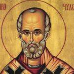 Зидне новине за празник Светог Николаја Чудотворца (ПРЕУЗМИТЕ)