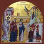 Зидне новине за Празник Ваведења (ПРЕУЗМИТЕ)