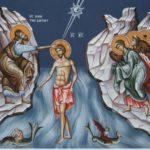 Зидне новине за Празник Богојављења (ПРЕУЗМИТЕ)
