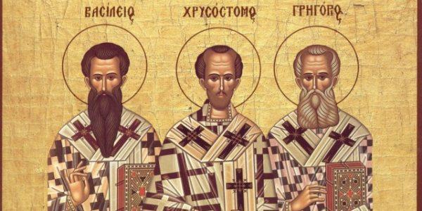 Зидне новине за Празнике Три Јерарха и Сретења Господњег (ПРЕУЗМИТЕ)
