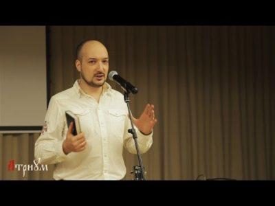 Најбоља тактика за разговор са 'Јеховиним сведоцима' (ВИДЕО)