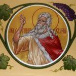 Нити је Бог суров, нити је суров Пророк Илија! – ..