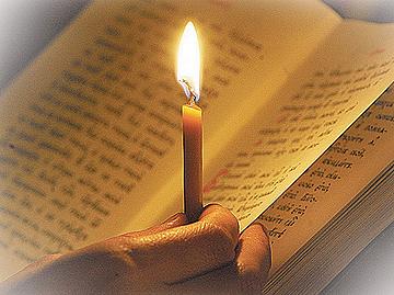 О молитви за иноверне (припаднике других вера) – Преподобни Јосиф Оптински