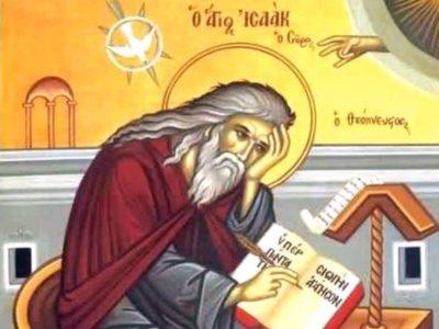 Одговор на омиљену 'игрицу' модерниста – Црква је канонизовала јеретике?