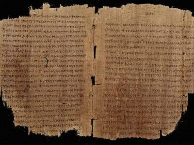Историја канона Свештених књига Новог Завета – Архиепископ Аверкије Таушев