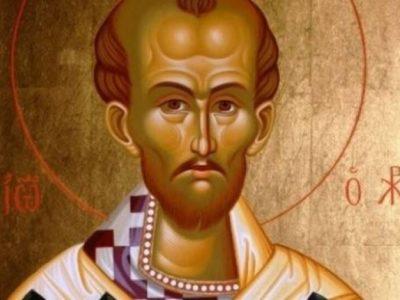 Ви се бојите смрти и зато не смете да проповедате? – Свети Јован Златоуст