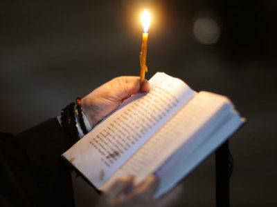 О узроцима 'хлађења' у духовном животу (ВИДЕО)