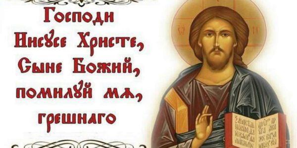 O Isusovoj molitvi za hrišćane u svetu (VIDEO)