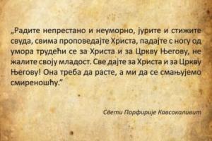 citat11